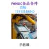 日本发那科FANUC备品备件-示教器