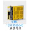 日本发那科FANUC备品备件-紧凑电源