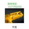 日本发那科FANUC备品备件-手腕