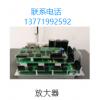 日本发那科FANUC备品备件-放大器