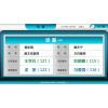 北京天良医院门诊分诊叫号信息发布系统价格