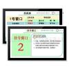 北京天良医院门诊分诊叫号系统品牌