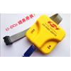 U-U-EC5 U-EC6 C8051F仿真器 USB下载器