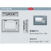 江门西门子触摸屏 6AV系列安装尺寸图 接线说明图