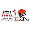2021年国际老年康养护理及家庭医疗保健展览会