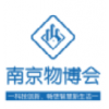 中国(南京)国际智能楼宇与物业管理产业博览会