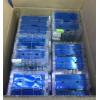 回收苹果13手机电池胶屏幕防水胶框胶密封胶